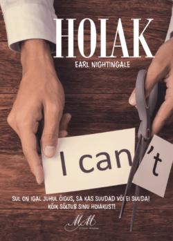 Hoiak